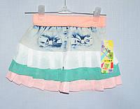 Детская джинсовая юбка для девочки 2-5 лет