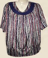 Женская летняя футболка свободно кроя 2014