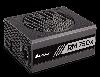Блок живлення Corsair RM750x (CP-9020092)