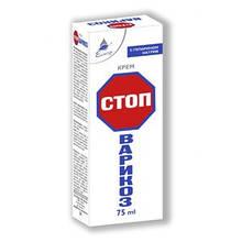 Крем бальзам СТОП-Варикоз  75 мл Эликсир