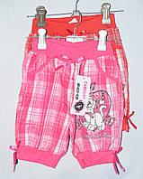 Детские бриджи для девочки 3-8 лет