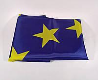Флаг Евросоюза - (Эконом) - (0.9м*1.5м)