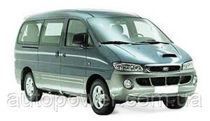Фаркоп Hyundai H1 (L5035)/Н-200 1997-2008