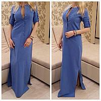 Платье рубашка в пол из льна. Натуральная ткань.Размеры:42-58 Различные цвета.