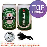 MP3 плеер в виде банки пива «Heineken» /аудиопроигрыватель