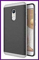 Чехол, бампер iPaky для смартфона Xiaomi redmi note 4x (SILVER)
