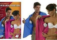 Подкладки для подмышек от пота на одежде Underarm shields (Андерам Шилдс)