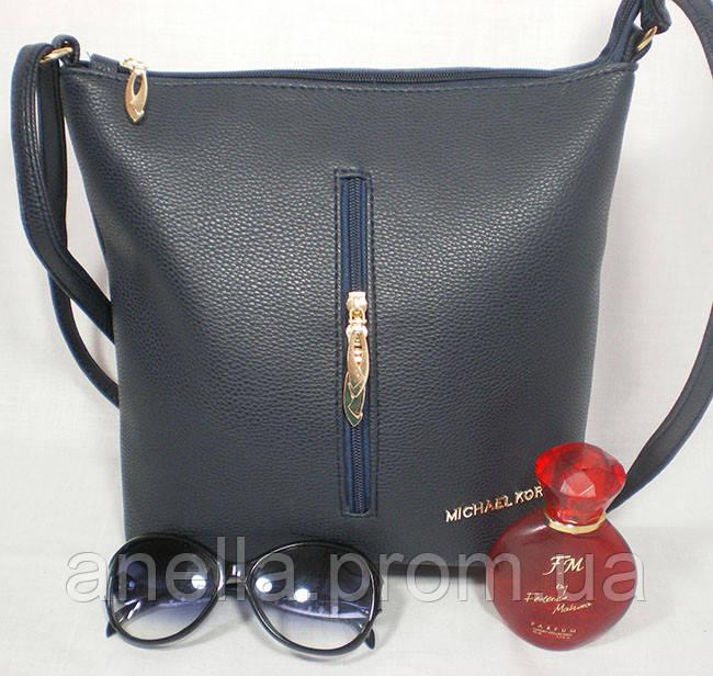 02e16c2bf993 Практичная сумка на каждый день для девушки - Интернет-магазин