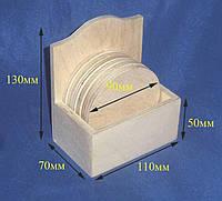 Набор подставок под чашки Кружок 11х7х13,5 см фанера заготовка для декора