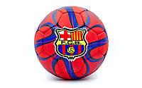 Мяч футбольный BARCELONA №5 PVC FB-0047-120