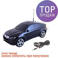 BMW X6 - колонка / спикер / FM-радио / проигрыватель mp3 Car speaker / переносная колонка