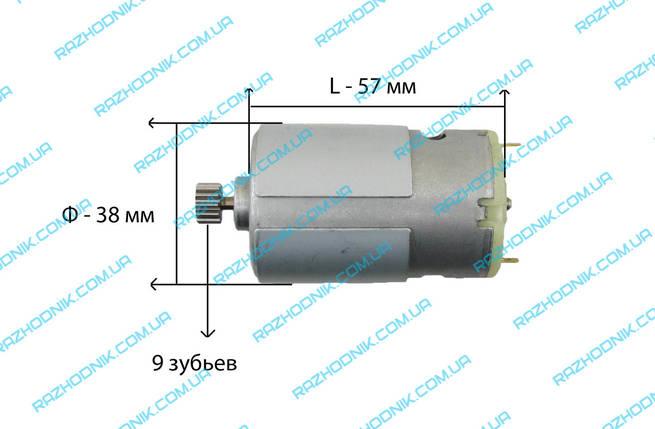 Двигатель для  аккумуляторного шуруповерта  14,4 В (9 зубьев), фото 2