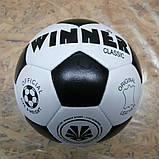 Мяч кожаный Winner Classic, фото 2