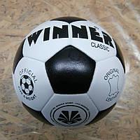 Мяч кожаный Winner Classic