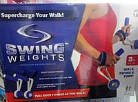 Гантели утяжелители для спортивной ходьбы