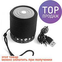 Портативная колонка WS-631 Bluetooth/многофункциональный музыкальный прибор