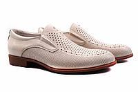 Стильные туфли мужские BASCONI натуральная кожа, цвет беж (мокасины, каблук, лето, перфорация)