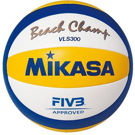 М'яч волейбольний Mikasa VLS300 (4907225880546), фото 2