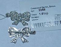 Женская серебряная брошь