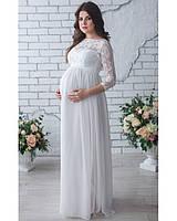 Длинное платье для беременных на роспись, айвори