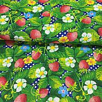 Ткань с клубниками на зеленом фоне, фото 1