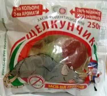 Родентицид Щелкунчик 250г (тісто у фільтр пакетах)