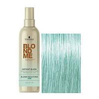 Instant Blush Jade - Окрашивающий спрей для волос нефрит, 250 мл
