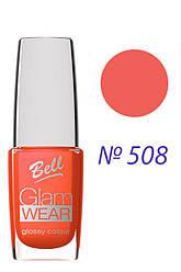 Bell Лак для ногтей - Glam Wear - №508  10 мл Оригинал