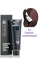 Black - Краска - Sintesis Color Creme - Профессиональная № 5.7 светло-каштановый  100 мл