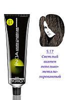 Loreal Prof.- INOA - краска д/волос без аммиака № 5.17 - светлый шатен пепельно метализированый