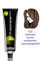 Loreal Prof.- INOA - краска д/волос без аммиака № 5.32 - светлый шатен золотисто перламутровый