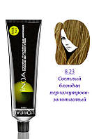Loreal Prof.- INOA - краска д/волос без аммиака № 8.23 - светлый блондин перламутрово золотистый
