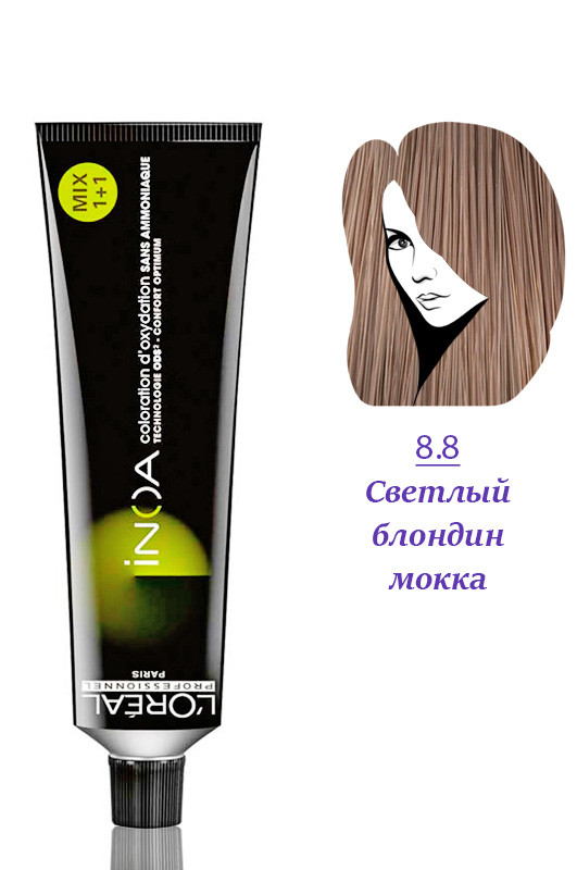 Loreal Prof. Inoa Mix 1+1 Краска без аммиака 8.8  светлый блондин мокка 60 мл Код 18590