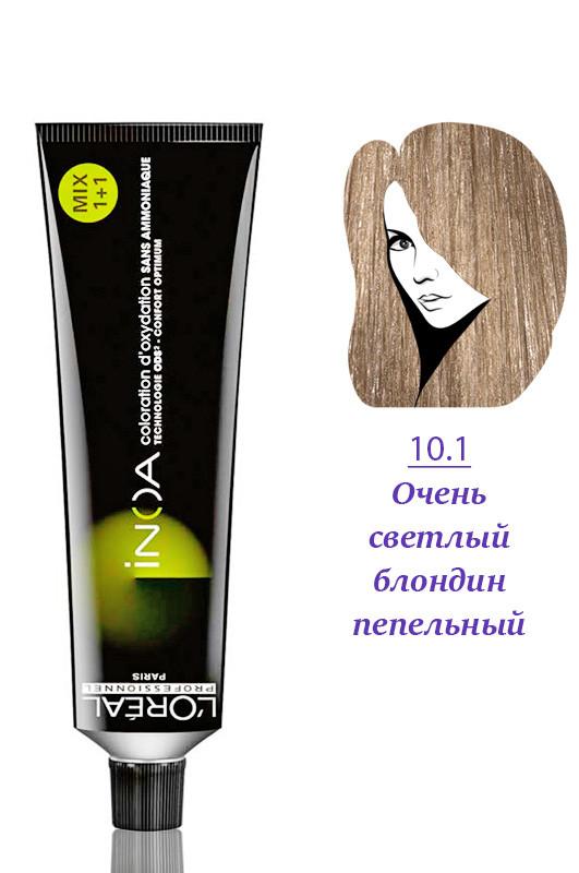 Loreal Prof. Inoa Mix 1+1 Краска без аммиака 10.1  очень светлый блондин пепельный  60 мл Код товара 20232