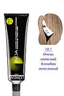 Loreal Prof.- INOA - краска д/волос без аммиака № 10.1 - очень светлый блондин пепельный