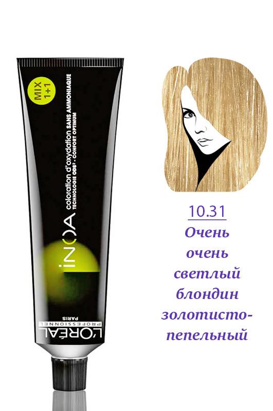 Loreal Prof. Inoa Mix 1+1 Краска без аммиака 10.31 очень очень светлый блондин золотисто пепельный 60 мл Код 18566