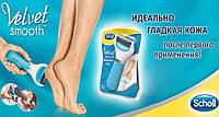 Электрическая роликовая пилка для ног Scholl , фото 1