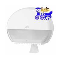 Диспенсер для туалетной бумаги Tork Мини джамбо