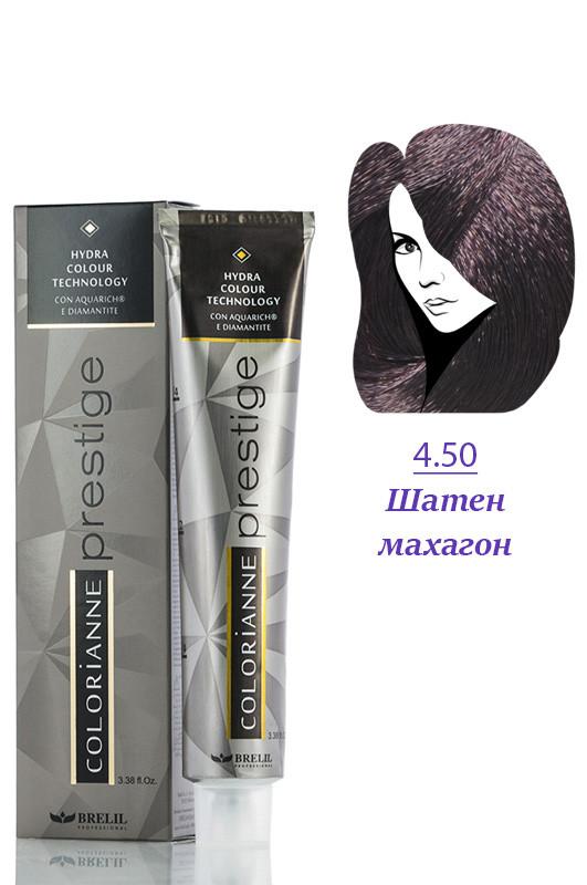 Brelil Colorianne Prestige Краска д/волос № 4/50  шатен махагон  100 мл Код товара 8629
