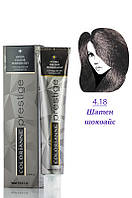 Brelil Colorianne Prestige Краска для волос 4/18 ледяной шоколад 100 мл Код 19461
