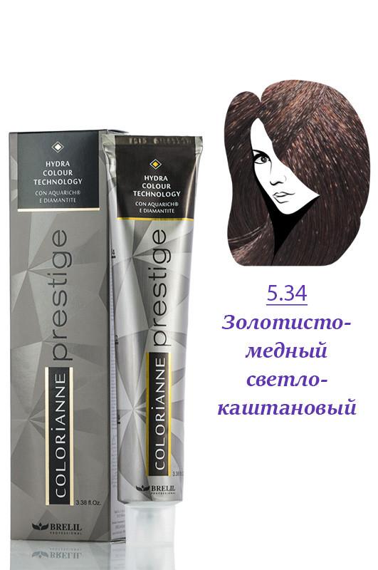 Brelil Colorianne Prestige Краска д/волос № 5/34  медно золотистый каштан  100 мл Код товара 7953