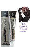 Brelil Colorianne Prestige Краска д/волос № 5/40  светлый медный шатен  100 мл