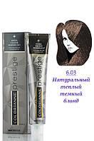 Brelil Colorianne Prestige Краска д/волос № 6/03 - натуральный тёплый тёмный блонд  100 мл