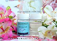 Кератин Cocochoco Pure 2*50 мл