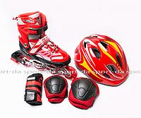 Набор ролики+защита+шлем - Happy Set. Размеры: 25-29, 28-33, 30-33, 34-39, 38-42.