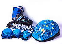 Набор роликовые коньки+шлем+защита - Roller Set Blue. Размеры:25-28, 28-33, 30-35, 31-34, 34-38, 37-40, 38-42