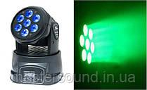 Светодиодная led голова City Light CS-B710