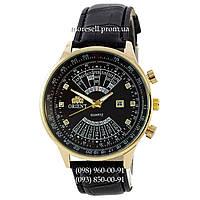 Часы Orient SSA-1085-0003