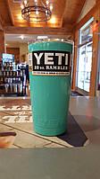 Термокружка YETI Rambler Tumbler 590 мл. Аквамарин