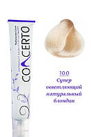 Concerto Color Treatment - Перманентная крем-краска с кератином - 10.0 - супер осветляющий натуральный блондин  100 мл
